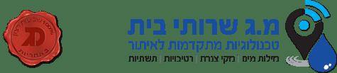 לוגו מ.ג שרותי בית